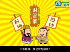 深圳e-learning与深圳flash动画制作