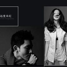 远麦文化传播2015新官网设计稿