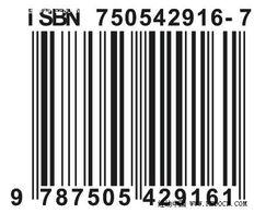coreldraw制作图书条形码
