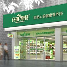 湖北宜昌安琪纽特终端SI系统设计