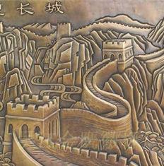 那些长城为题材的浮雕作品