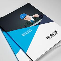青海湖工具——品牌形象设计