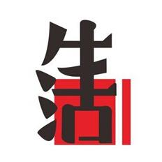 俞果字体设计第五季度