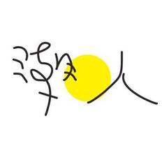 俞果字体设计第六季