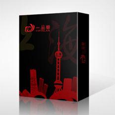 上海意格包装项目:上海城隍庙一品兰服饰品牌整合