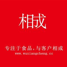 广州相成品牌设计[307期]