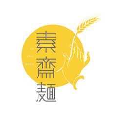 郑州本质策划设计——素斋面包装设计