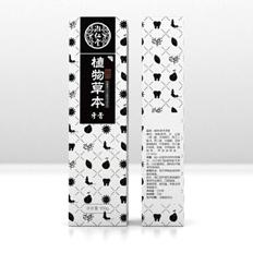 植物草本牙膏/曦芝品牌设计