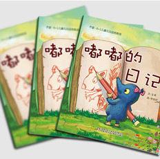 天右品牌为家6+1儿童教育进行品牌形象插画设计
