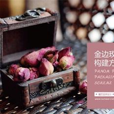 金边玫瑰花茶-卓玛阿妈
