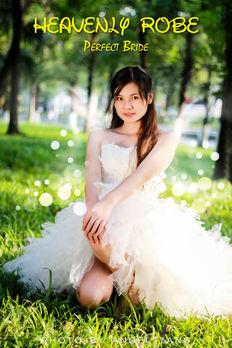 天国嫁衣--完美新娘