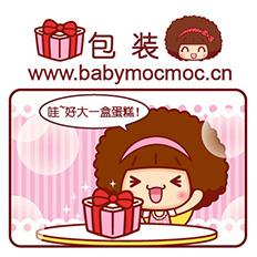 摩丝摩丝可爱漫画日志~11月