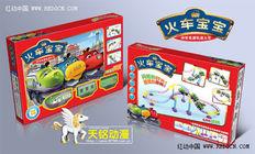 汕头天铭广告策划浅谈玩具推广战略方案