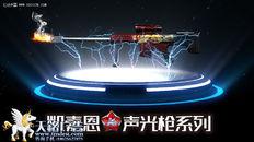 广东玩具双12广告策划——天铭广告引领玩企品牌之路