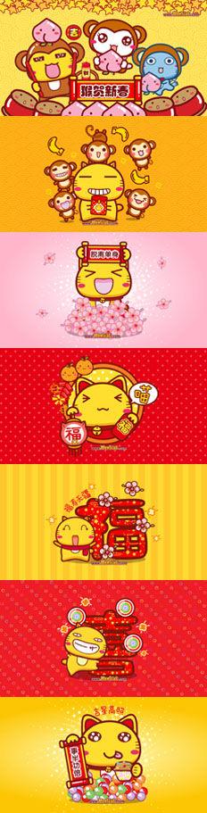 哈咪猫猴年春节壁纸