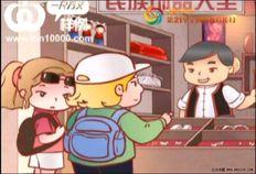 深圳flash动画制作公司选取优良素材