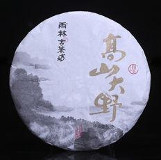 新版高山大野 雨林古茶坊 新道设计 普洱茶包装设计 古树茶 生态茶 健康品