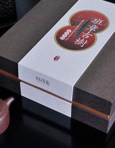 红动中国2013.3 -- 4月包装专区精华作品集