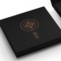 黑枸杞品牌LOGO设计 黑枸杞品牌VI设计 黑枸杞包装设计 保健品包装设计