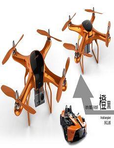 四轴多旋翼无人机外观设计|无人机设计