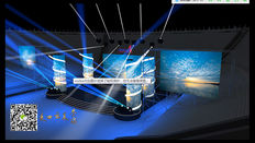 企业年会舞台舞美效果图设计