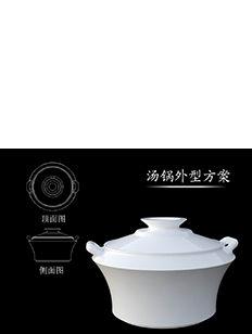 一套陶瓷餐具造型设计