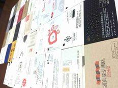 近几年字体中国特殊工艺名片整理55张..附带工艺详细说明··绝对干货··速度保存··