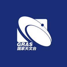 国家天文台标志设计