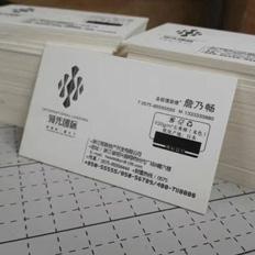 近几年字体中国特殊工艺名片整理part2..附带工艺详细说明··