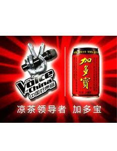 辰溯广告阐述为什么中国品牌都喜欢重金冠名?