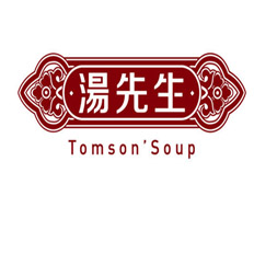 湯先生 / Tomson' soup 品牌明升m88.com
