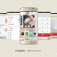 qndesign青鸟设计2016UI设计作品集