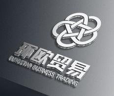 logo设计-环欧贸易