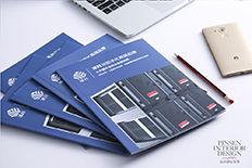 深圳速科环保科技展会画册设计-品深设计