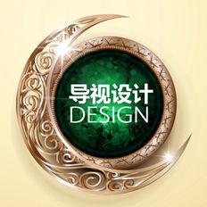 导视设计医院导视设计 写字楼导视系统设计 商场导视系统设计