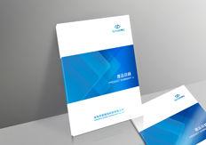 产品画册设计-思博润