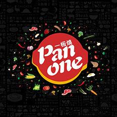 PAN ONE 一板燒-品牌形象改造设计