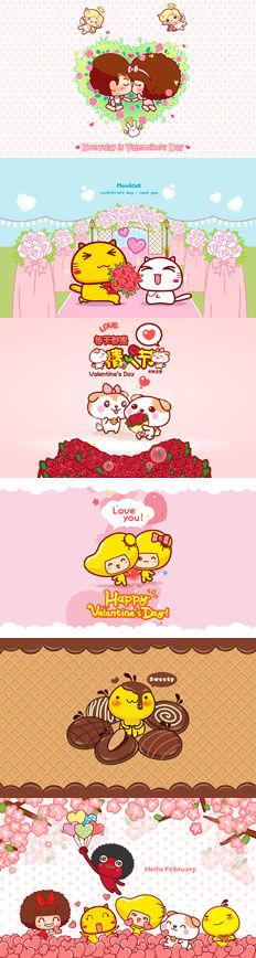 可爱情人节插画