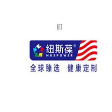 2016年相成品牌明升m88.com作品集(一)