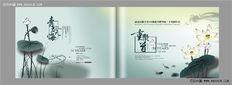 成都纪念册设计制作|成都毕业纪念册|成都同学聚会纪念册