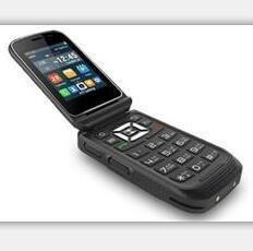 三防手机设计