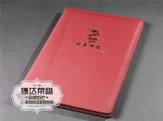 重庆菜谱制作公司|首选捷达菜谱设计制作公司