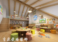 万州幼儿园装修装饰设计案例、重庆爱港装饰