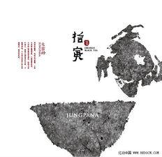 """印度红茶品牌设计""""拾寅""""--广州涵象设计出品"""