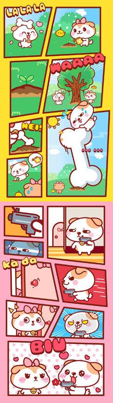 秋田君漫画001-009话