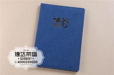 永川菜单设计制作|首选捷达菜谱设计公司