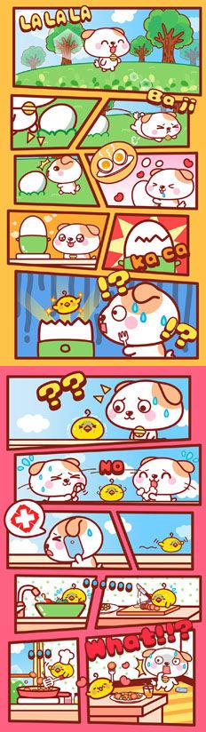 秋田君漫画010-018话