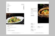普洱菜谱设计制作|公司优选捷达菜谱设计公司