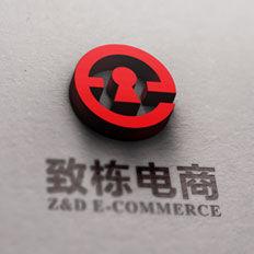 电商品牌标志logo设计----平面设计/品牌设计/汤姆葛设计