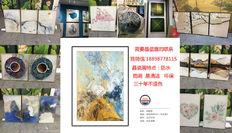 装饰画    软装设计   国画     手绘  家居   家具   画廊   艺术